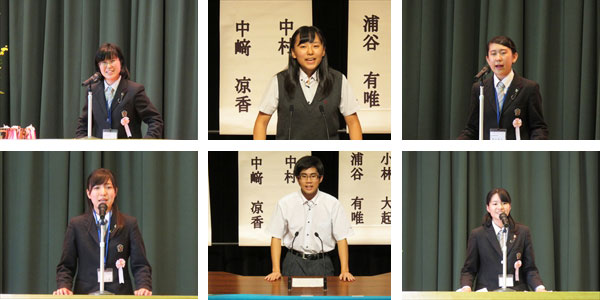 Oratory and Public Speaking