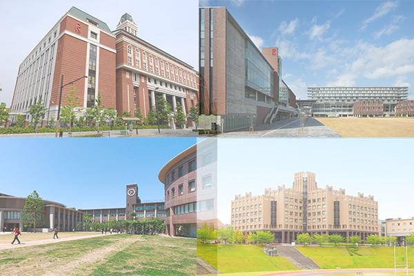 University Acceptance Information