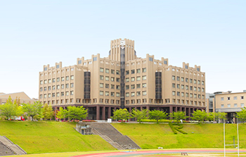 Ritsumeikan University Biwako-Kusatsu Campus