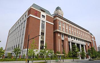 Ritsumeikan University Suzaku Campus
