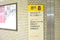 駅構内02