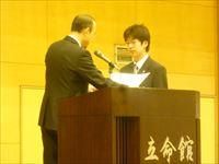 高1 竹田 晴輝くん,第10回科学地理オリンピック日本選手権 銀メダル獲得!