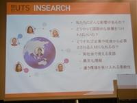シドニー工科大学の説明会が開催されました