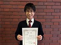 中2 朝倉くん,管打楽器ソロコンテスト北海道大会で金賞受賞
