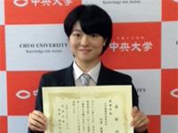 高3 田湯真凜さん地球環境論文賞で全国最優秀賞受賞!