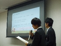SGH アジア学高大連携講座第2弾