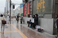 熊本地震で被災された方のための街頭募金を行いました