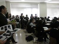 国語科公開授業研究会と白川静展