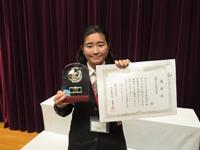 高校弁論研究部 快挙!出場した全国3大会で3名全員入賞!