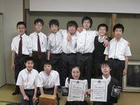 中学囲碁・将棋部 第36回全国中学生選抜将棋選手権北海道大会第3位,第17回北海道中学女子選手権大会第3位