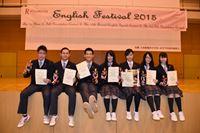 高校 英語フェスティバル