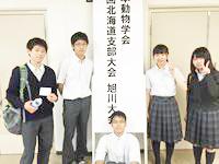 自然科学部の生物班が日本動物学会北海道支部第61回大会で口頭発表しました