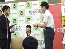 中学囲碁・将棋部 第5回 J:COM杯 3月のライオン 子ども将棋大会